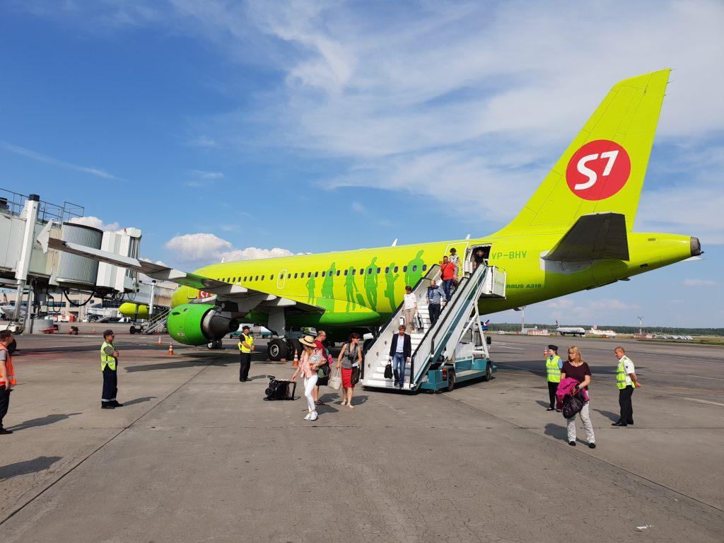 Maschine der Fluggesellschaft S/, die von München über Moskau nach Irkutsk und die Baikalregion fliegt.