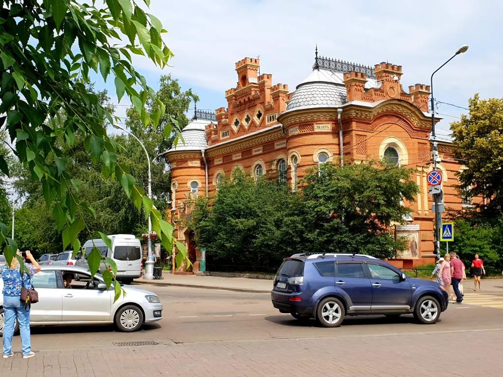 Heimatkundemuseum im sibirischen Irkutsk unweit des Baikalsees