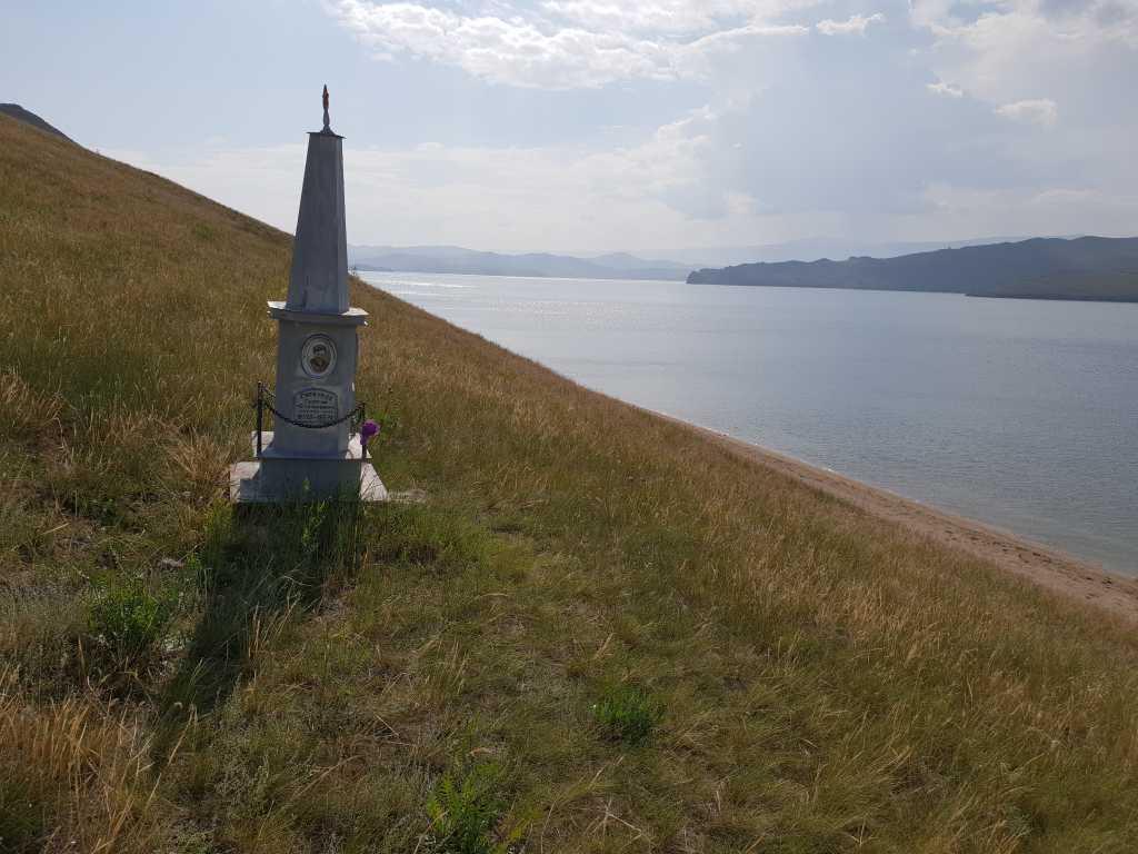 Landschaft auf der Insel Olchon im sibirischen Baikalsee, Russland.